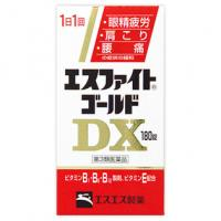 SS 白兔制药 眼睛疲劳 肩膀痛 腰痛 维他命 B1 6 12 E エスファイトゴールドDX 180片