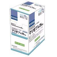 MSD KISSEI 糖尿病用药 奥格列汀片 omarigliptin DPP-4抑制剂 マリゼブ錠25mg 20片/盒