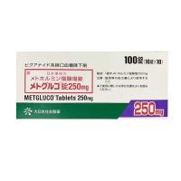 糖尿病 メトホルミン塩酸塩 Metformin hydrochloride 盐酸二甲双胍 メトグルコ錠250mg 100片